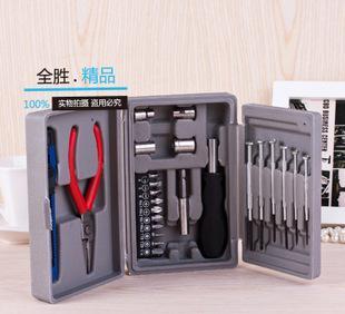 刀五金工具组合工具套装 家用组合五金工具套装 义乌精品手动工具;