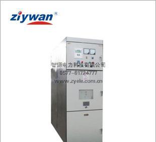 Рекомендация 12 кв ZYKCQ-50N популярных автоматического переключения высоковольтного коммутационного | автоматического выключателя высоковольтный шкаф