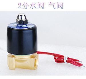 전자 밸브 2W-025-08 2 분 늘 닫는 형식 전자 밸브 밸브, 물, 물 쓰는 다이어프램 밸브 솔레노이드 밸브