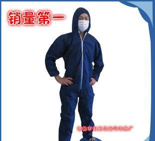 - сросшиеся производителей нетканых материалов высокого качества одноразовые защитные костюмы / нетканых комбинезон с капюшоном без ноги рукав