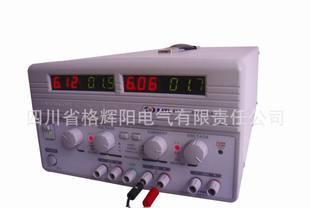 供应EM1716A数字显示三路输出线性直流稳压仪用电源;