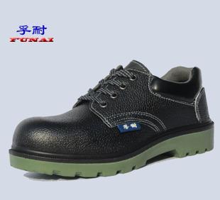 сопротивление изоляции Калеб спотовых оптовой 6 кв электрик изоляции обувь инъекции вентиляции низкой безопасности помочь кожаный обувь
