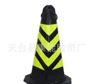 メーカー直販ゴム方錐70CM反射道錐交通標識警告バリケード錐桶