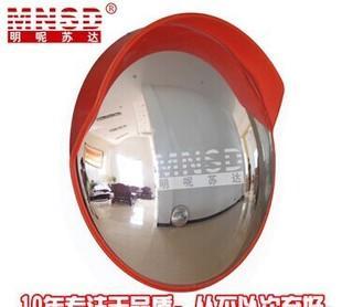 供給120CM屋外広角の鏡、安全?ミラー