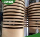 长期供应 电镀防潮隔层纸带 隔层编织淋膜纸带;
