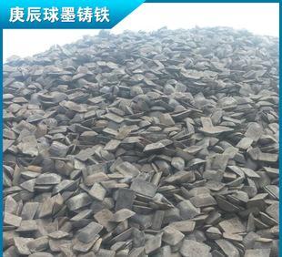 厂家直销 Z22铸造生铁 山东优质生铁;