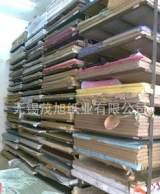 纸 特种纸 艺术纸 印刷用纸 高档纸张;