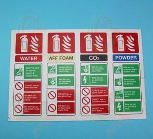 銘板メーカーの専門生産各種安全警告標識に貼り消防警告ラベル卸売カスタム