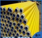 供应氰聚塑发泡保温管 求购氰聚塑 使用范围广寿命长管道辅助材料;