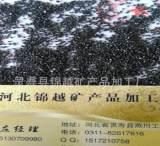 直供铬矿砂 含量46 铸造耐火铬矿砂 质量稳定 量大优惠;