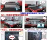 板材喷印图案加工,商业印刷加工;