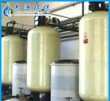热销供应 富莱克全自动软化水设备 富莱克BYC-1400软水器;