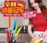 批发零售 厨房六件套装陶瓷刀 水果刀 礼品厨房刀具 陶瓷刀套装;