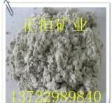 厂家供应石棉 石棉绒 保温 隔热材料 石棉粉 矿物纤维;