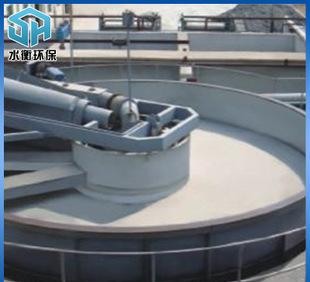 供給汚水処理設備气浮ろ過一体機气浮設備の品質保証