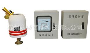 供应大空间自动扫描灭火设备集中控制装置;