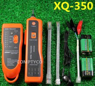 正品秀犬查线仪 查线器寻线仪 电话网络测试仪 原装XQ-350寻线器;