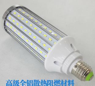 特点3:超亮,相当于节能灯泡的220w亮度,可拍白底.