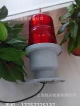 厂家供应直销 航空警示灯 高空障碍警示灯 应急灯;