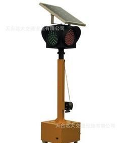 遠大交通の供給する太陽の信号の交通信号の信号が爆発するように指示する