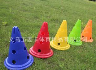生産卸売30 cm帯穴マークバレルじゅうにインチサッカー訓練障害物錐バリケード新しい柔らかい材料
