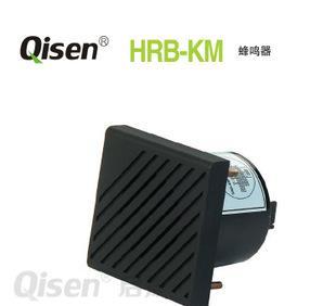 прямых производителей HRB-KM музыка жужжит электронных много децибел тон жужжит пять тревожный звонок