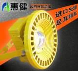 惠健100W防爆灯泛光灯 户外防水防爆LED投光灯 高效节能照明灯具;