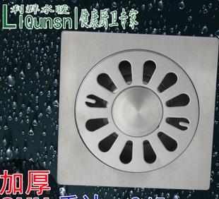 공장 도매 스테인리스 배수구 배수구 스테인리스 방취 배수구 물시계 세탁기 배수구