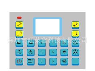 供应集中控制装置薄膜开关、薄膜开关按键;