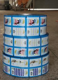 Производители заказ товаров упаковка мешок шампунь сумка печати и упаковки бесплатно получить поддержку как алюминиевой фольги