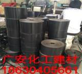 供应管道接口处粘接热收缩带 管道辅助材料;