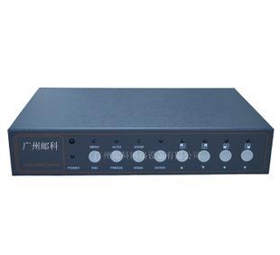 厂家直销 邮科八路音频画面处理器 8路音频处理器 AV音频接口