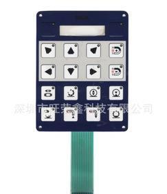 供应 粗糙度仪 集中控制装置 薄膜面膜开关按键;