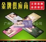 复旦s50ic考勤卡 门禁卡印刷制作 停车IC白卡 f08芯片 射频感应卡;