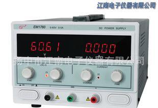 江南电子测量仪器EM1760 线性大功率直流稳压仪用电源 (60V/5A);