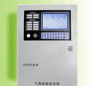 气体集中控制报警装置 壁挂式 DN9000;
