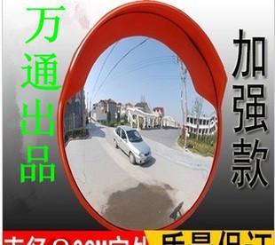 万通メーカーへの道路安全コンベックスミラー道路ミラー80CM室内外の広角の鏡