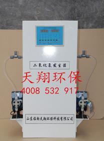 Диоксид хлора централизованного водоснабжения, стерилизации и дезинфекции оборудования для очистки автоматической обработки дистанционного контроля