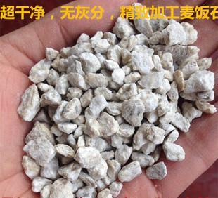 粒をそろえて均一天然養殖麦飯石、はちじゅう目飼料級麦飯石粉多肉栽培