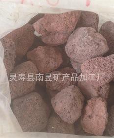 長期供給し火山で石ゼオライト麦飯石