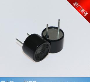 超声波洁牙,超声波探测,超声波测距仪,超声波驱/训狗器,超声波驱蚊/鼠