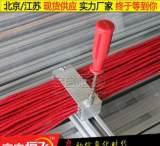 网线固线器 机房综合布线产品 理线器;