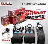 北京欧耐脚踏打气筒高压便携式脚踏双管打气筒汽车脚踏便携充气泵;