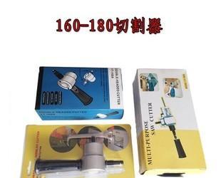 双头薄板切割器 切割机 YT160A切削器 切割锯 电动工具 音响改装;