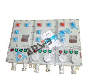 Энн Сен производителей BXMD взрывобезопасное освещение распределительные коробки питания контроль кабинета клеммные коробки