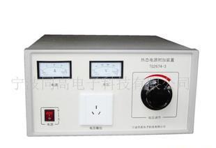 【厂家直销】优质供应耐压热态电源附加仪用电源 3KW TG2674-1;