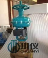 厂家低价热销 流量控制阀 单向铸钢法兰连接 柱塞式控制阀 可定制;