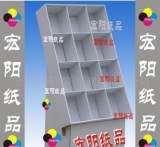供應展示盒(圖),紙品加工,來料或來樣加工;