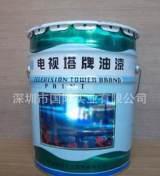 厂价直批 电视塔牌油漆涂料 浅灰醇酸防锈漆 18kg;