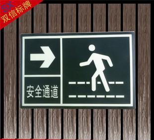 消防警告標識、夜光マーク板消防道しるべチャネル方向牌